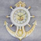 """Часы настенные """"Штурвал и якорь"""", белые с жёлтой патиной"""