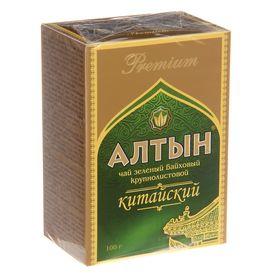 Чай зелёный «Алтын», Premium Китайский, крупнолистовой 100 г
