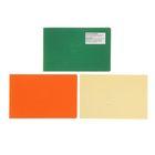 Блокнот для рисунков А6 90 г/м2 Clairefontaine Crok*Book, 24 листа, скоба 90 г/м2