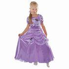"""Карнавальное платье """"Принцесса 005"""", р-р 56, рост 98-104 см, цвет сиреневый"""