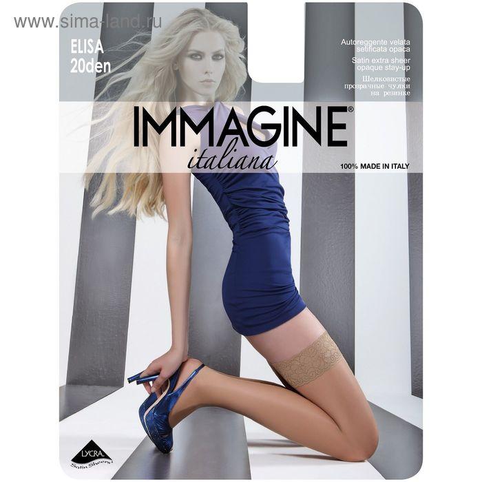 Чулки Immagine IMM-Elisa 20 AUT nero 2-S/M