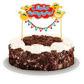 """Топпер в торт с гирляндой """"С днем Рождения""""смайлик"""