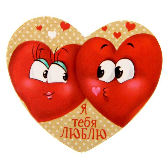 лучшие открытки сердечки одна самых