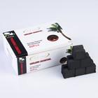 Уголь для кальяна QINGJING CHARCOAL кокосовый, (набор-40 кубиков) 11*14см