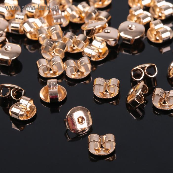 Заглушки для пусет 6мм (набор 50шт) СМ-907, цвет золото