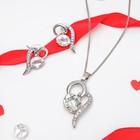 """Гарнитур 2 предмета: серьги, кулон """"Сердце"""" с овалом, цвет белый в серебре, 45см"""