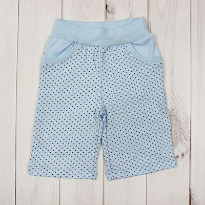 Шорты детские, рост 62 см, цвет голубой 1707_М