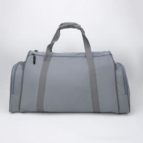 Сумка дорожная на молнии, 3 отдела, наружный карман, цвет серый/зелёный