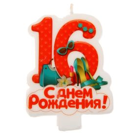 """Свеча в торт цифра 16 для девочек """"С Днем Рождения"""""""