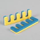 Разделитель пальцев, 2шт, цвет жёлто-голубой