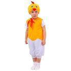 """Карнавальный костюм """"Цыплёнок в скорлупе"""", велюр, комбинезон, шапка, 1,5-3 года, рост 98 см"""