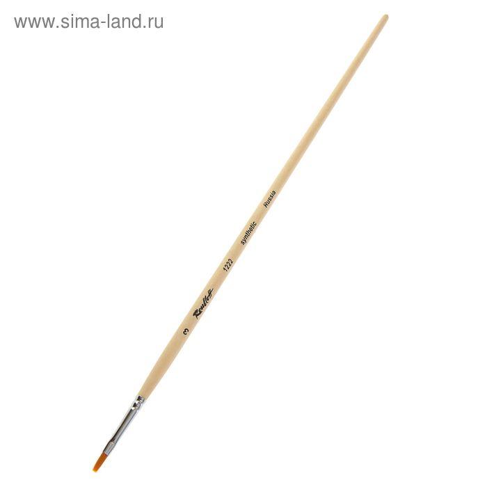 Кисть Синтетика плоская Roubloff 1222 №3 длинная ручка покрыта лаком