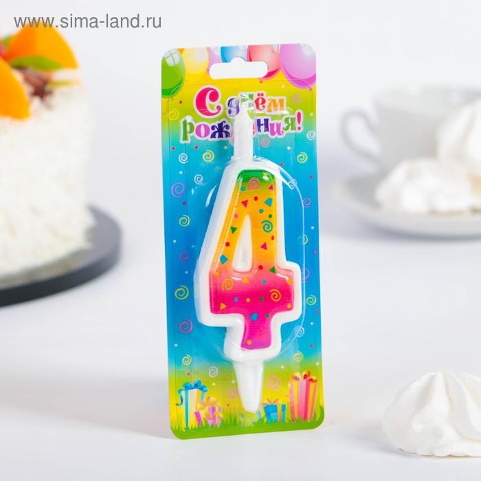 "Свеча для торта цифра ""Радужная"" разноцветная ""4"""