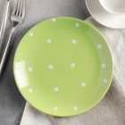 """Тарелка десертная 19 см """"Зеленый горох"""""""