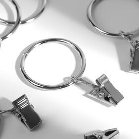 Зажим металлический с кольцом, d=3,7см, цвет серебристый