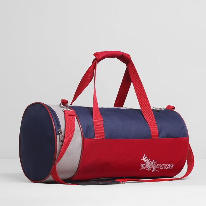 Сумка спортивная, 1 отдел, наружный карман, цвет синий/красный/серый