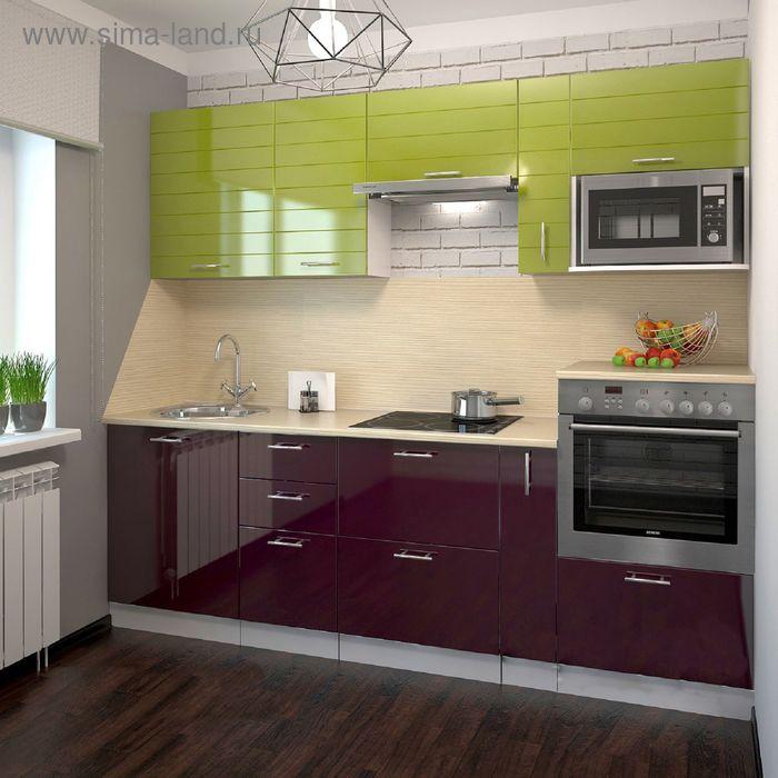 Кухонный гарнитур Олива глянец-Баклажан 2400