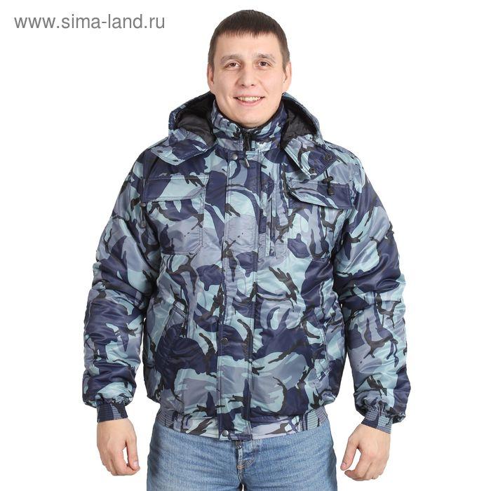 Куртка утеплённая «Альфа-2», размер 44-46, рост 182-188 см, цвет синий камуфляжный