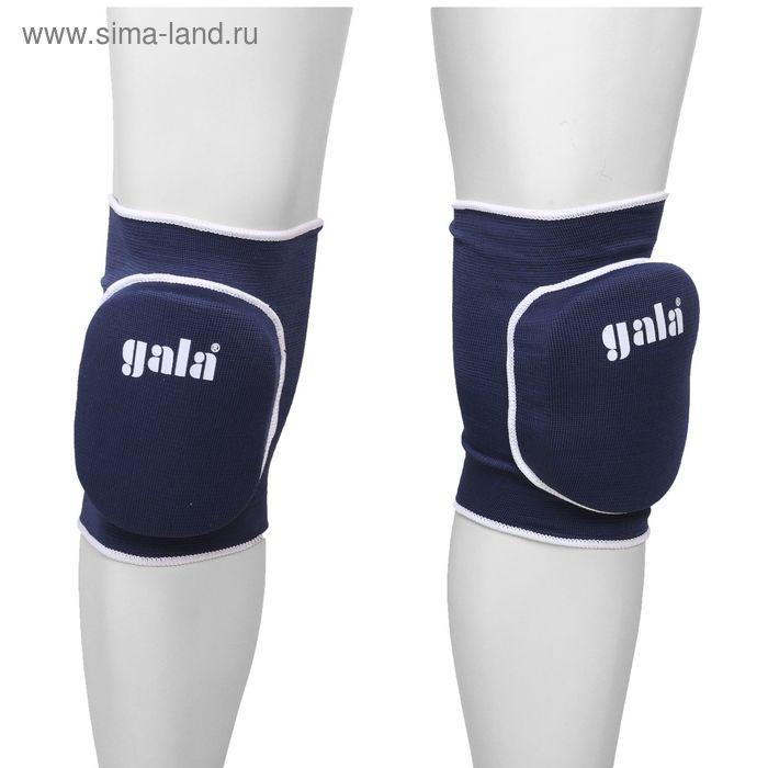 "Наколенники ""GALA"", размер M, полэфир/эластан, цвет синий"