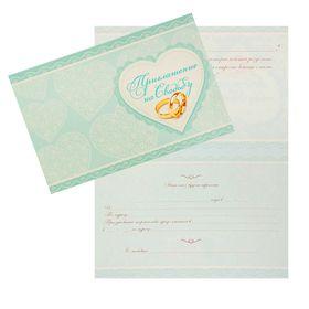 Приглашение на свадьбу «Сердца», 18 х 12 см