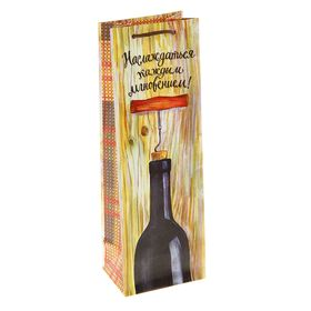 """Пакет подарочный под бутылку """"Наслаждайся"""", 36 х 12 х 8.5 см"""