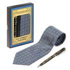 """Подарочный набор """"Настоящему мужчине"""": галстук и ручка"""