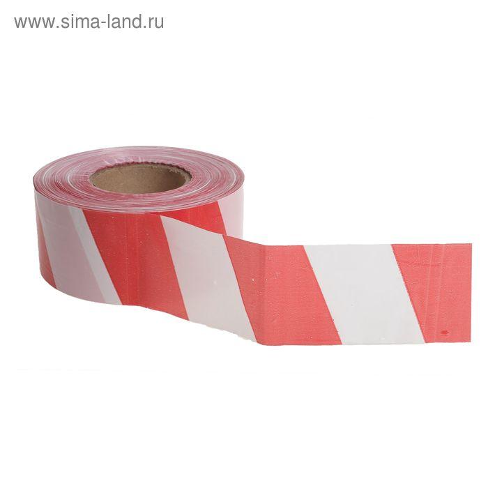 Лента оградительная, красно-белая,ширина 7,5 см, 500 м