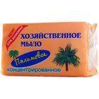 Хозяйственное пальмовое мыло, 200 г