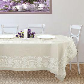 """Столовый набор """"Этель"""" Виолетта, скатерть 150х250 см, салфетки 45х45 см-10 шт."""