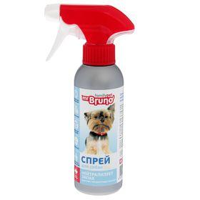 "Спрей Mr.Bruno ""Нейтрализатор запаха"" для собак, 200 мл"
