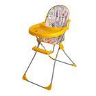 Стульчик для кормления Selby 152 «Яркий луг», цвет жёлтый