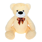 """Мягкая игрушка """"Медведь игольчатый"""" цвет бежевый"""