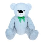 """Мягкая игрушка """"Медведь игольчатый"""", цвет серый"""