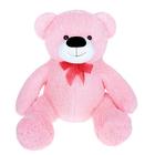 """Мягкая игрушка """"Медведь кудрявый"""", цвет розовый"""