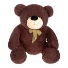 """Мягкая игрушка """"Медведь кудрявый"""", цвет тёмно - коричневый"""