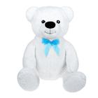 """Мягкая игрушка """"Медведь игольчатый"""", цвет белый"""