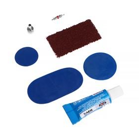 Набор для ремонта камер и покрышек велосипедов АРВ-1