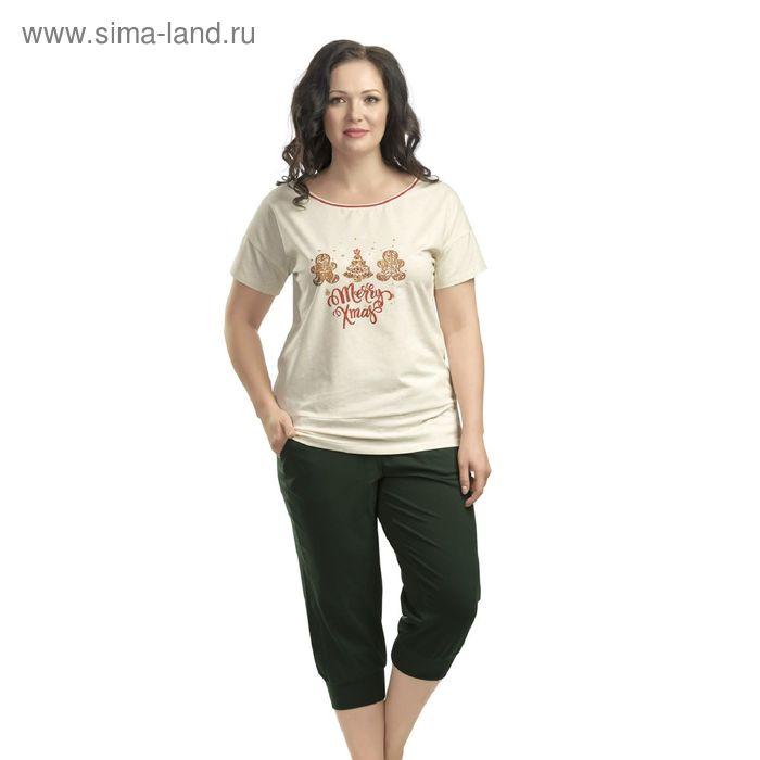 Комплект женский, размер 52, цвет молочный ZFATB9697