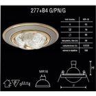 Светильник встраиваемый точечный Linvel МR16 277+В4 G/PN/G