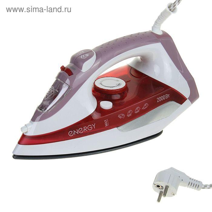 Утюг ENERGY EN-314, 2000 Вт, керамическая подошва, самоочистка, красный/фиолет