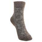 Носки детские шерстяные 3с40 Фактурная вязка цвет серый, р-р 14