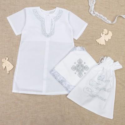Комплект крестильный для мальчика, рост 68 см, цвет белый К01-2