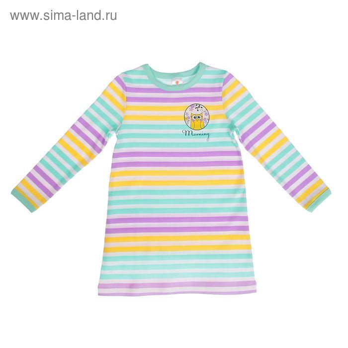 """Сорочка для девочки """"Сова-кружок"""", рост 98-104 см (26), принт полоска Р318421"""