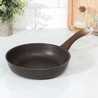 Сковорода 22х6 см, антипригарное покрытие, цвет кофейный мрамор