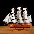 Корабль сувенирный большой «Трёхмачтовый», борта светлое дерево, паруса белые, 60 × 12 × 51 см
