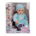 """Кукла Baby Annabell """"Братик"""" многофункциональная"""
