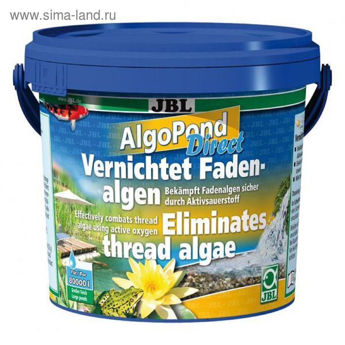 Препарат для эффективной борьбы с нитчатыми водорослями в садовом пруду, 2,5 кг на 50000 литров воды