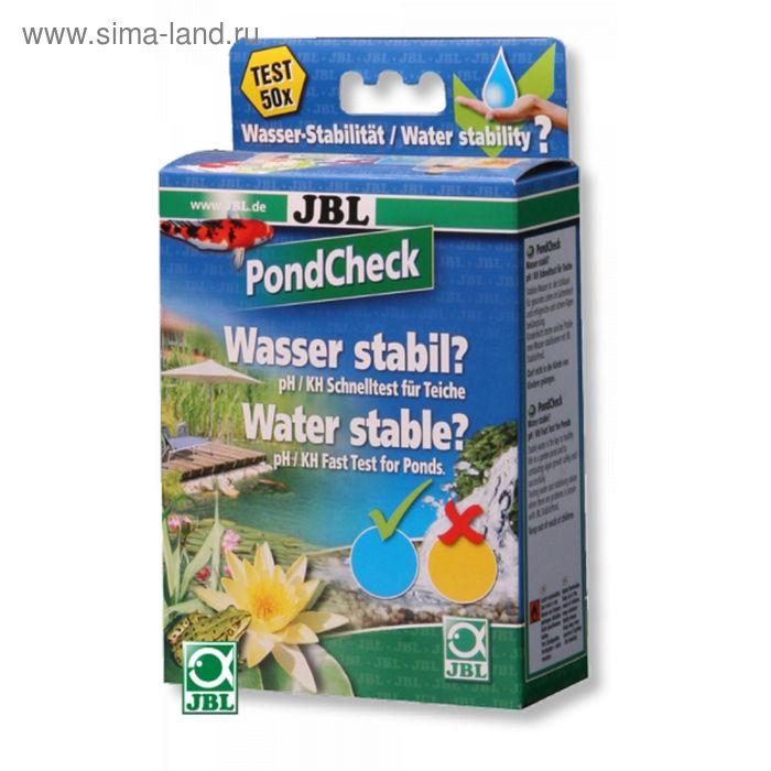 Экспресс-тест для прудовой воды, JBL PondCheck