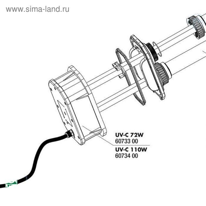 Электрический блок для УФ-стерилизатора AquaCristal UV-C 72W,JBL Power supply unit 72W