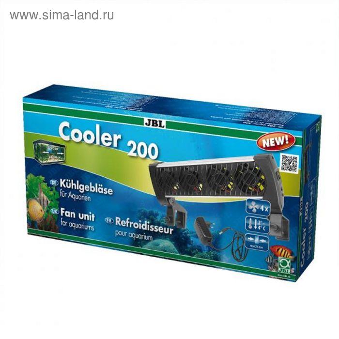 Вентилятор для охлаждения воды в аквариумах 100-200 л, JBL Cooler 200